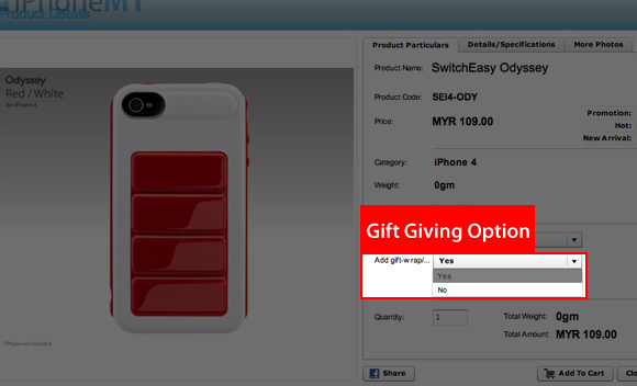 Gift Giving Option