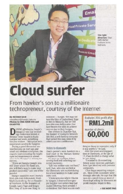 cloud surfer - The Start News Paper - Exabytes