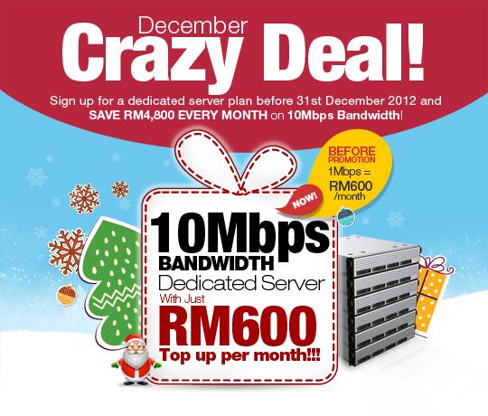 Crazy Deal 10Mbps Bandwidth Dedicated Server