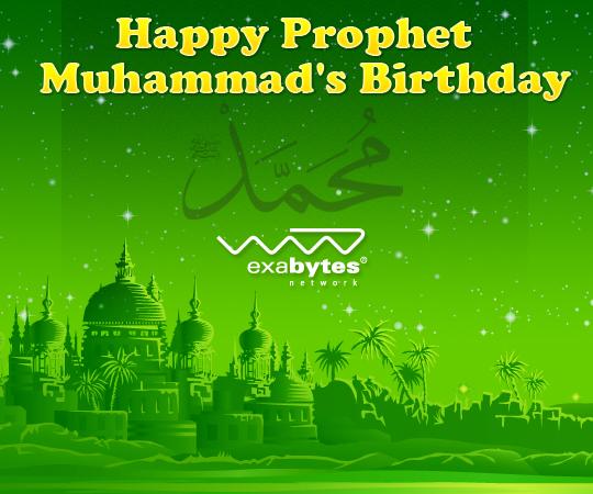 Muhammad's Birthday