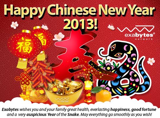 Exabytes CNY Greeting 2013