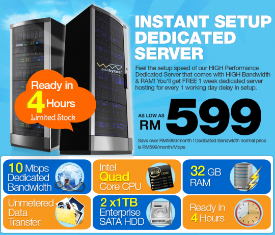 Exabytes Instant Dedicated Server - 10Mbps Bandwidth