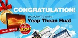 Power TV Winner