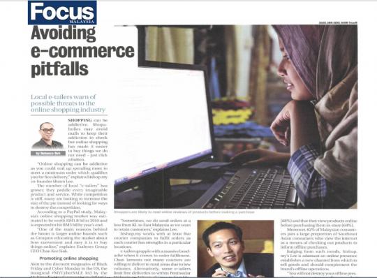 Avoiding E-commerce pitfalls