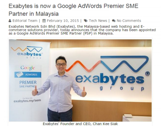 exabytes and google in OMG Tech
