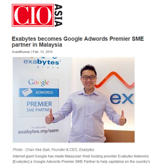 exabytes and google in cio asia
