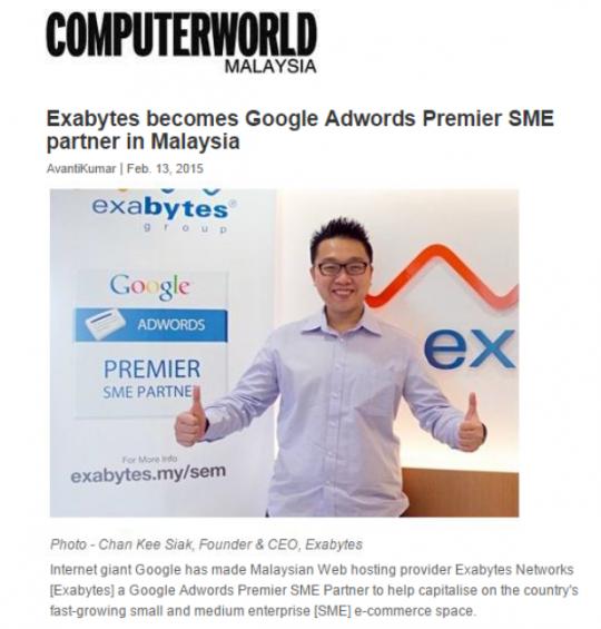 exabytes and google in computerworld malaysia