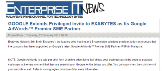 exabytes and google in eitn