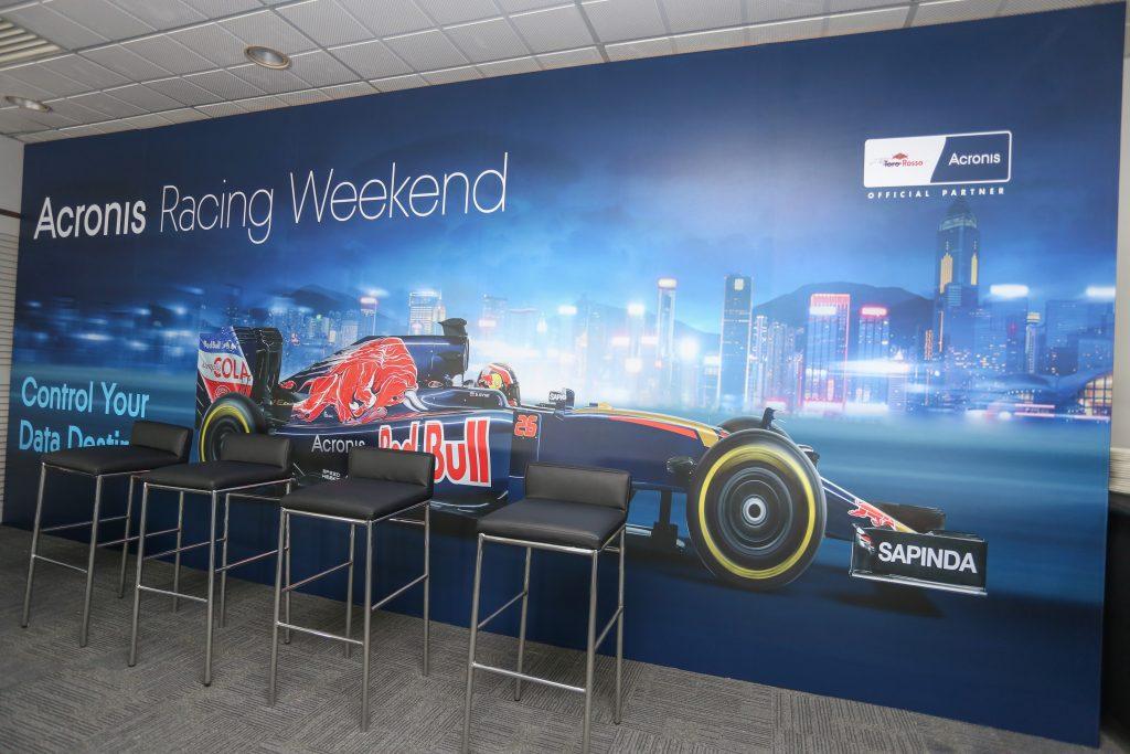 acronis racing weekend