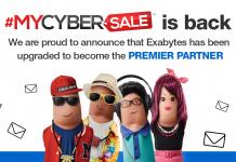#mycybersale, biggest online sale