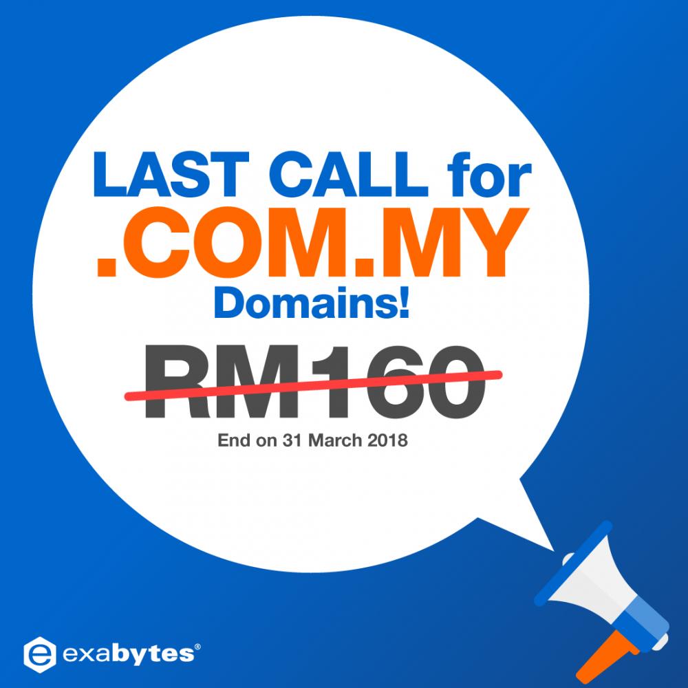 my domain last promo
