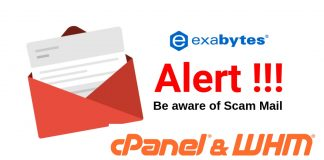 cpanel email alert