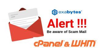cpanel email alert